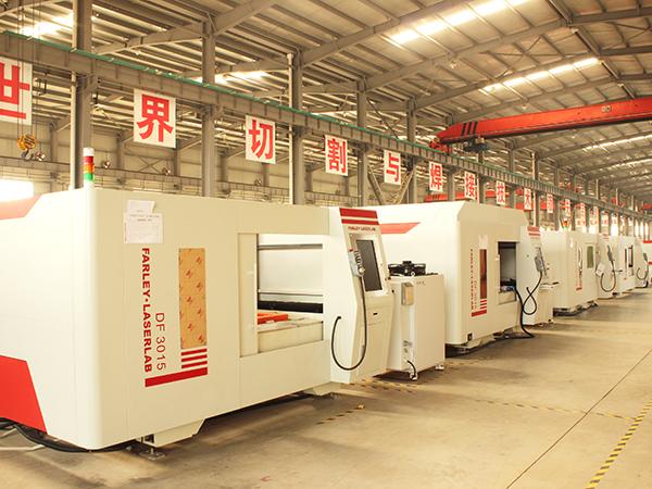 HG Laser Factory